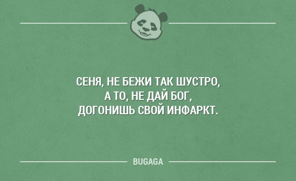 Картинки по запросу одесских выражений