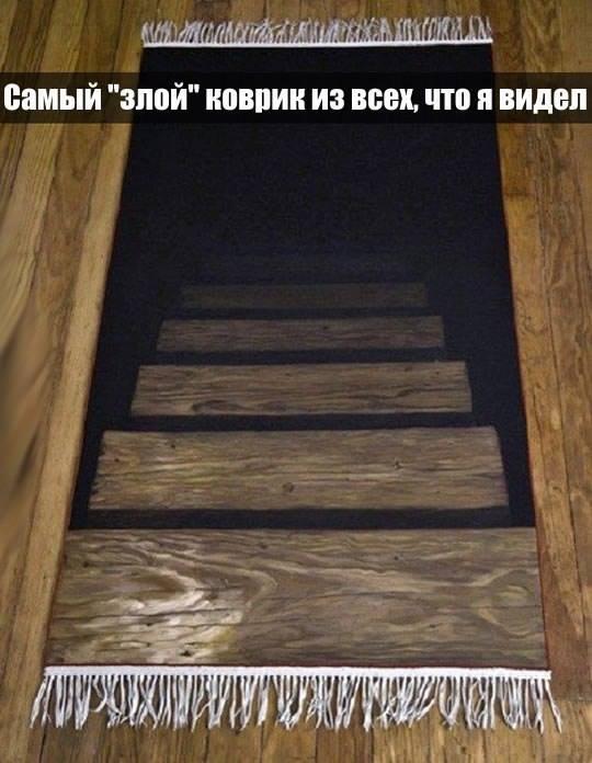 1481577951_prikoly-3.jpg