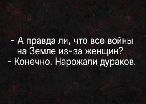 http://www.bugaga.ru/uploads/posts/2016-12/thumbs/1480584938_kartinki-24.jpg