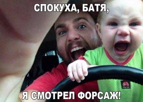 http://www.bugaga.ru/uploads/posts/2016-12/thumbs/1480584954_kartinki-48.jpg