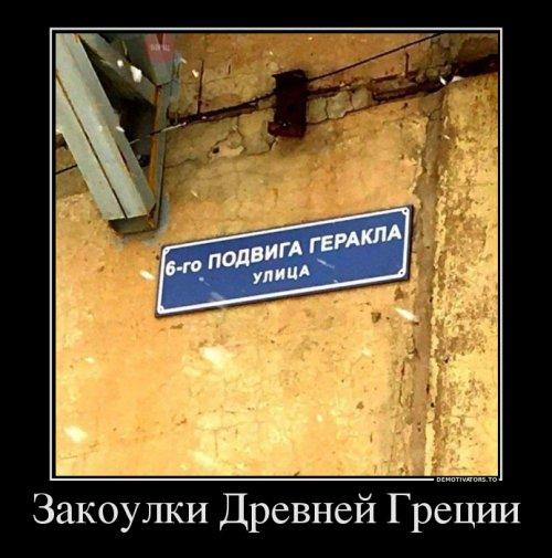 http://www.bugaga.ru/uploads/posts/2016-12/thumbs/1480925190_demotivatory-8.jpg