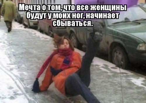 Анекдоты-новинки (19 шт)