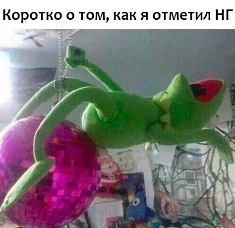 Анекдоты-свежинки (10 шт)