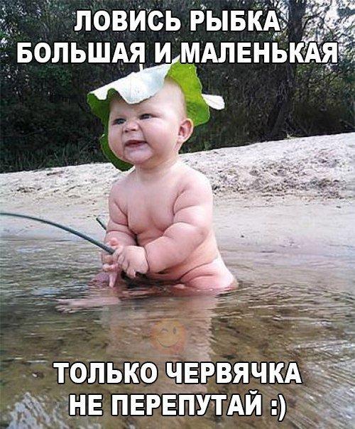 маленький водяной и рыбак