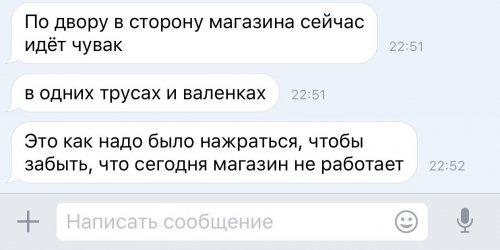 Надо доесть обязательно)))