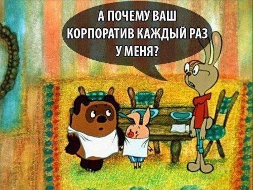 С просторов интернета)