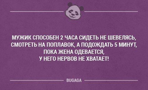 Солянка)