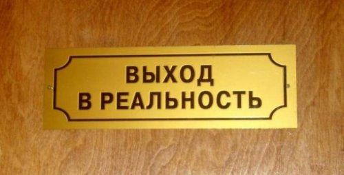 После длинных выходных)
