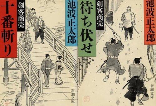 10 безумных исторических фактов про Японию
