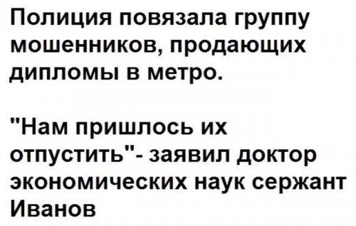 Анекдоты-свежинки (14 шт)