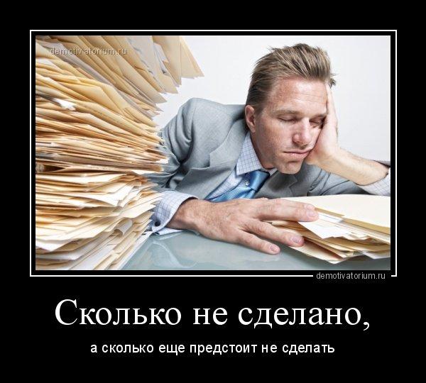 http://www.bugaga.ru/uploads/posts/2017-02/1487317888_demotivatory-9.jpg