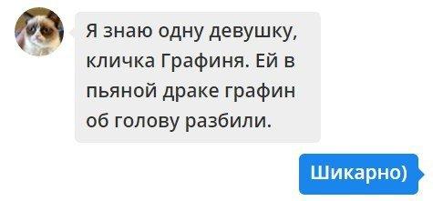 Комменты и переписки)