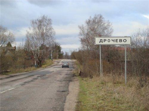 Названия населённых пунктов, которые вгонят вас в краску (17 фото)