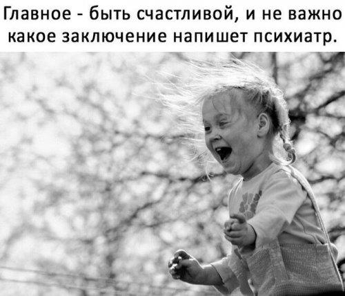 1487072162_foto-42.jpg