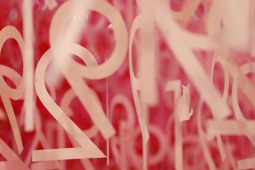"""Радужный """"Лес из цифр"""" в честь 10-летия токийского Национального центра искусств (13 фото)"""