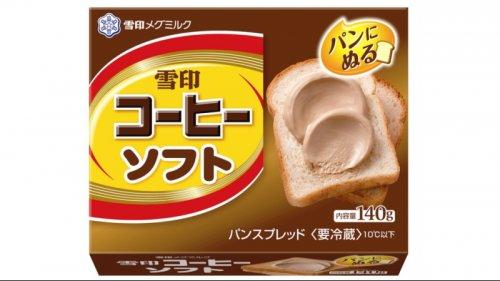 Теперь в Японии кофе можно намазывать на бутерброд! (2 фото)