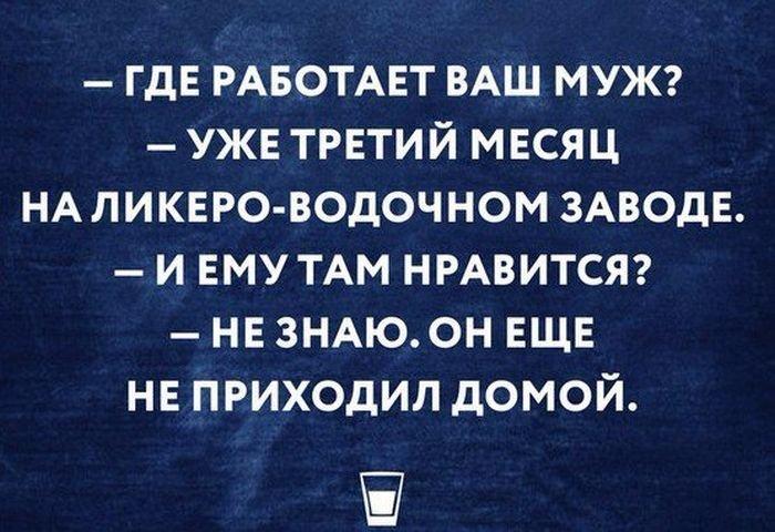 Анекдот Про Выпить