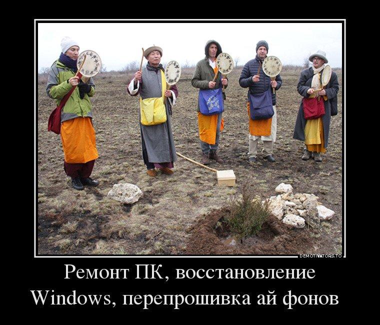 https://bugaga.ru/uploads/posts/2017-03/1490341793_demotivatory-11.jpg