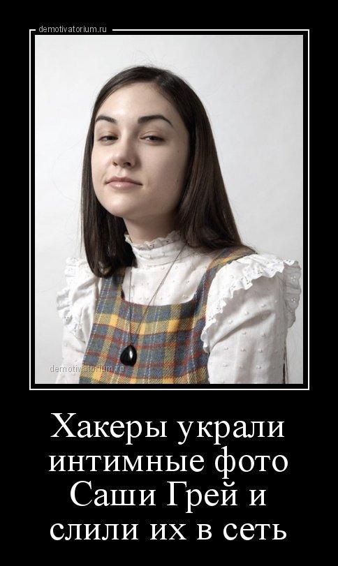 Свежий сборник демотиваторов (12 шт)