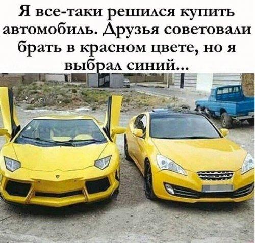 http://www.bugaga.ru/uploads/posts/2017-03/thumbs/1488542538_avtoprikoly-24.jpg