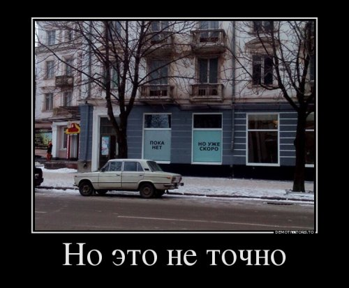 Демотиваторы-приколы (20 шт)