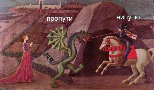 Средневековые приколы (19 шт)