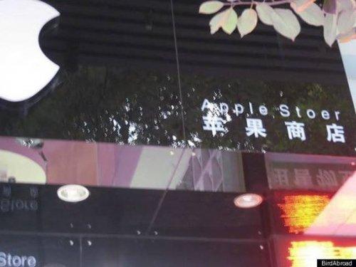 Китайские названия мировых брендов (33 фото)