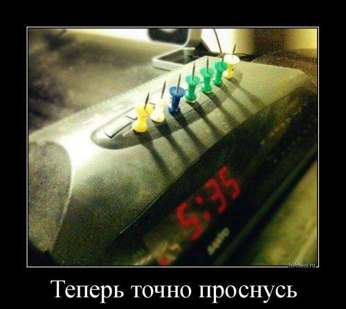Демотиваторы-приколы (21 шт)