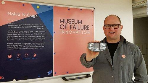 Музей мировых неудач и провалов