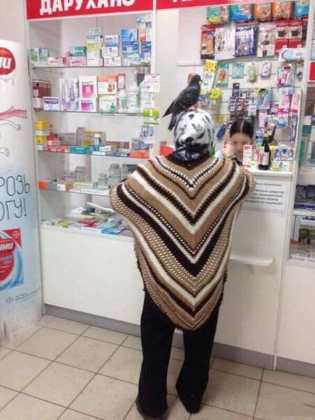Тем временем в России… (17 фото)