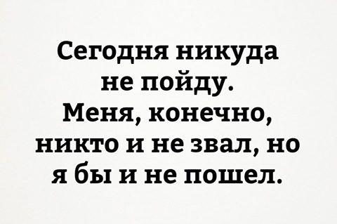 Соляночка)