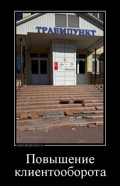 Свежие демотиваторы на Бугаге (17 шт)
