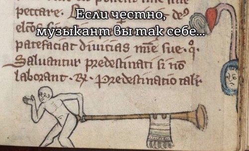 Средневековые приколы (23 фото)