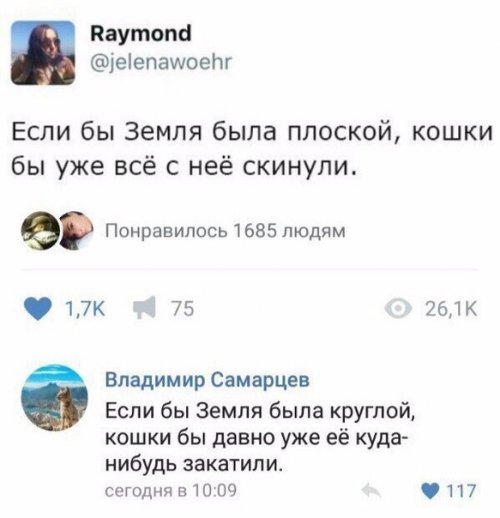 http://www.bugaga.ru/uploads/posts/2017-05/thumbs/1494953107_prikolnye-kommenty-10.jpg