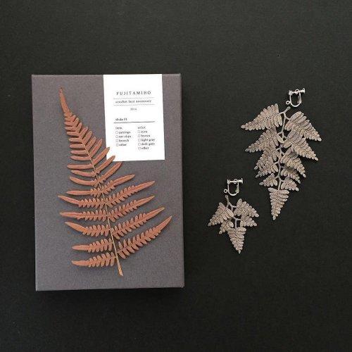 Вязаные украшения Михо Фудзиты, вдохновлённые самой природой (9 фото)