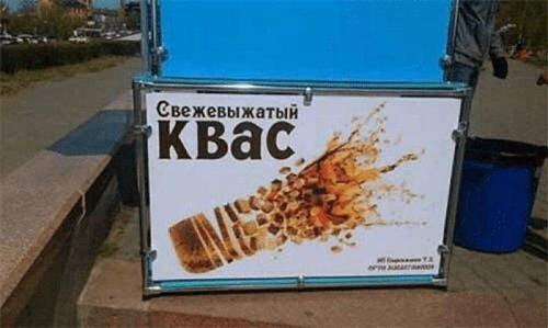 Смешные вывески, объявления и реклама (25 фото)