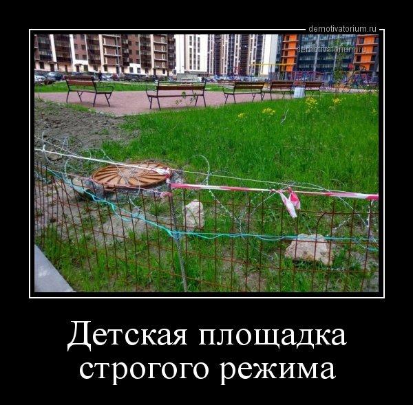 Карантин киев 2016 новости сегодня