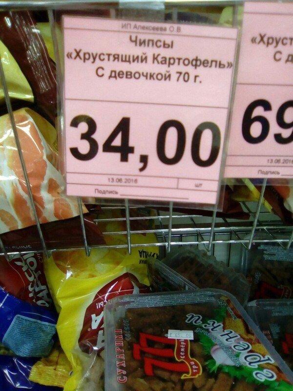 1496863867_smeshnye-obyavleniya-i-vyvesk