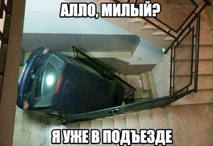 Зеленоград новости 2016