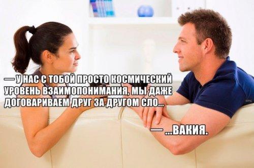 Свежие анекдоты (21 шт)