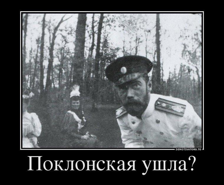 http://www.bugaga.ru/uploads/posts/2017-07/1499668187_demotivatory-19.jpg