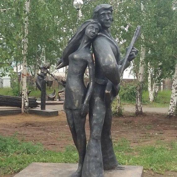 Картинки по запросу парк металлургов братск история