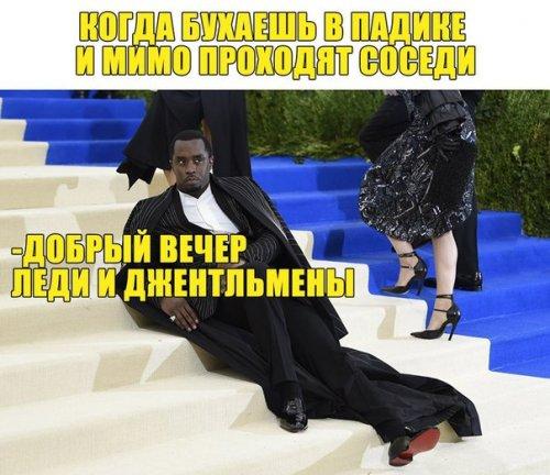 Анекдоты-свежинки (11 шт)