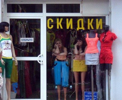 Смешные и странные манекены, которые можно увидеть в магазинах и не только (18 фото)