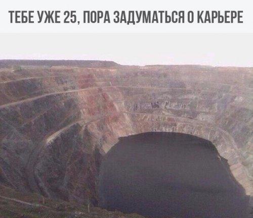 Анекдоты-новинки (14 шт)