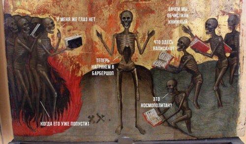 Средневековые приколы (21 шт)