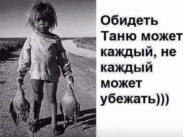 Наша Таня уже не так громко плачет)))