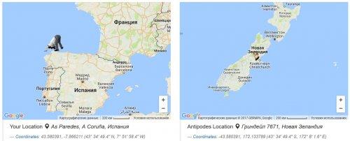 Карта антиподов: где вы окажетесь, если будете рыть тоннель через центр Земли (4 фото)