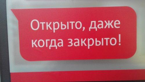 Вот народ дает)