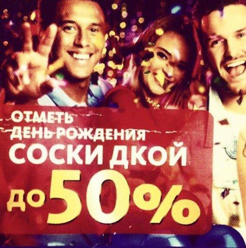 Еще вывески и объявления)